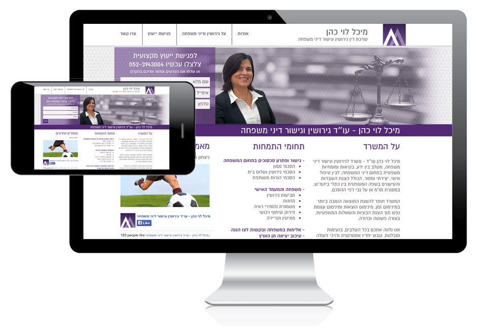 Responsive Web Design for MLC Law.