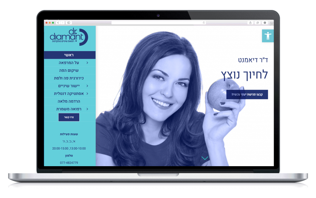 Dr. Diamant Website Design and Development Homepage